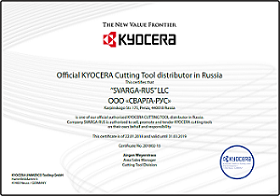 "Official KYOCERA Gutting Tool distributor in RUSSIA ""SVARGA-RUS"" LCC"